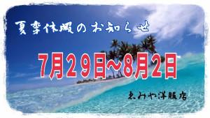 19-07-25-15-42-51-952_deco