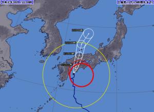台風10号接近に伴う営業時間変更のお知らせ