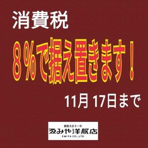 19-10-01-09-14-27-493_deco
