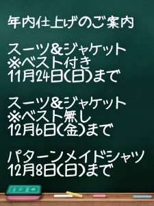 19-11-23-13-04-51-672_deco