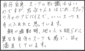 吉田真嗣52